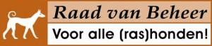 rvb_logo